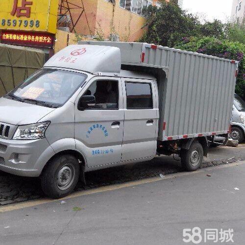 老兵车队 大小货车 商务车 面包车 专业搬家 出租