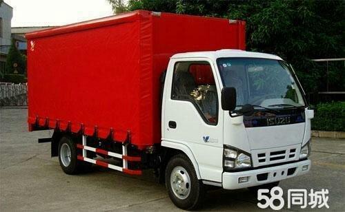 梅州阳光货运搬家便宜公司