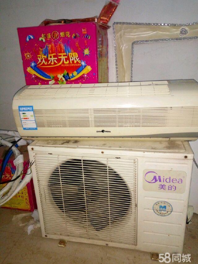 周口专业空调移机,安装,清洗,回收