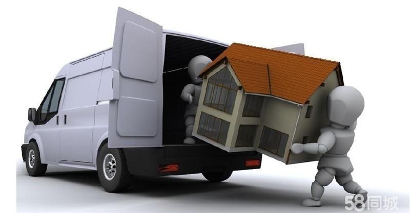 如意搬家,搬家如意,价格透明,服务热情