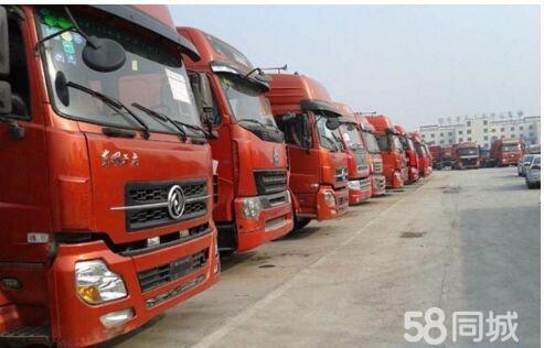吉首货车长途拉货 长途搬家 至全国各地
