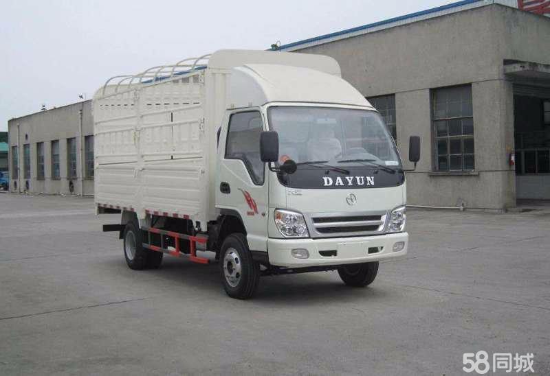 湘西货车长途拉货,有各车型(4.2米-17米)