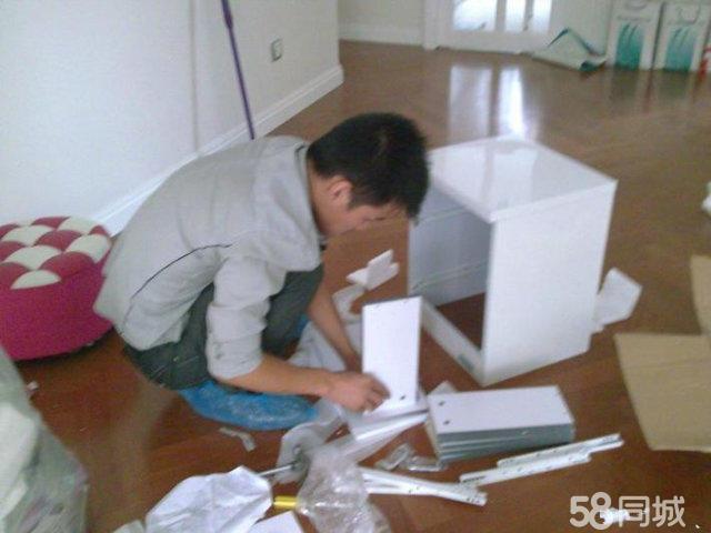 本溪搬家**永安搬家,拆装家具一体服务 价格优惠