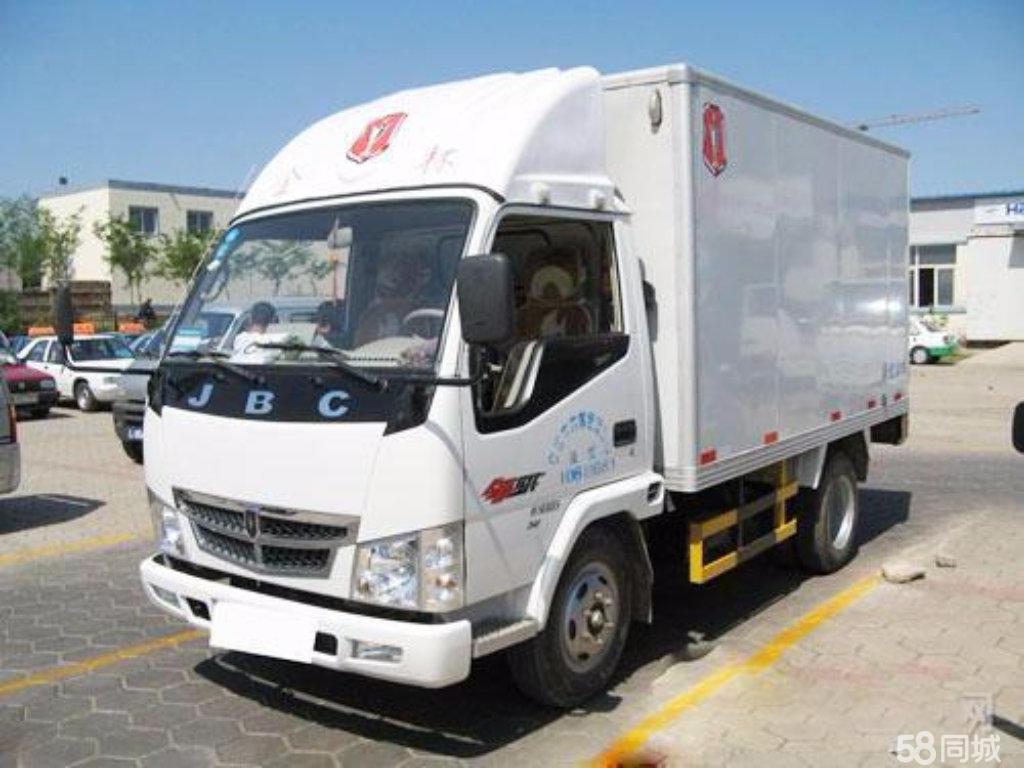 居民搬家、公司搬家、长短途搬家、小型搬家、货物运输