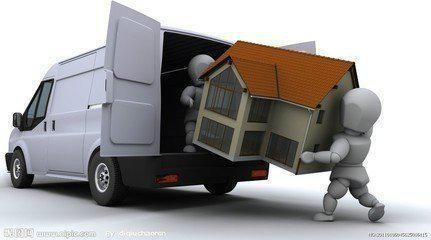 大兴安岭旺财搬家--本月长途搬家优惠中