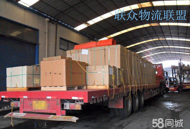 联众物流专业整车货运大件运输全国联网即时调车