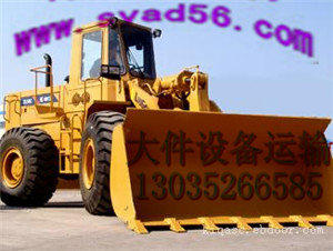 漠河老品牌-大件运输,松岭专业-挖机设备托运专家
