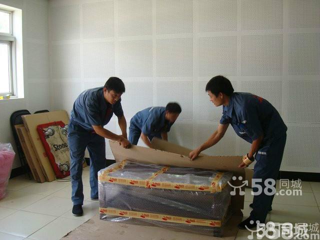 江油大地24小时承接居民公司搬家不乱收费