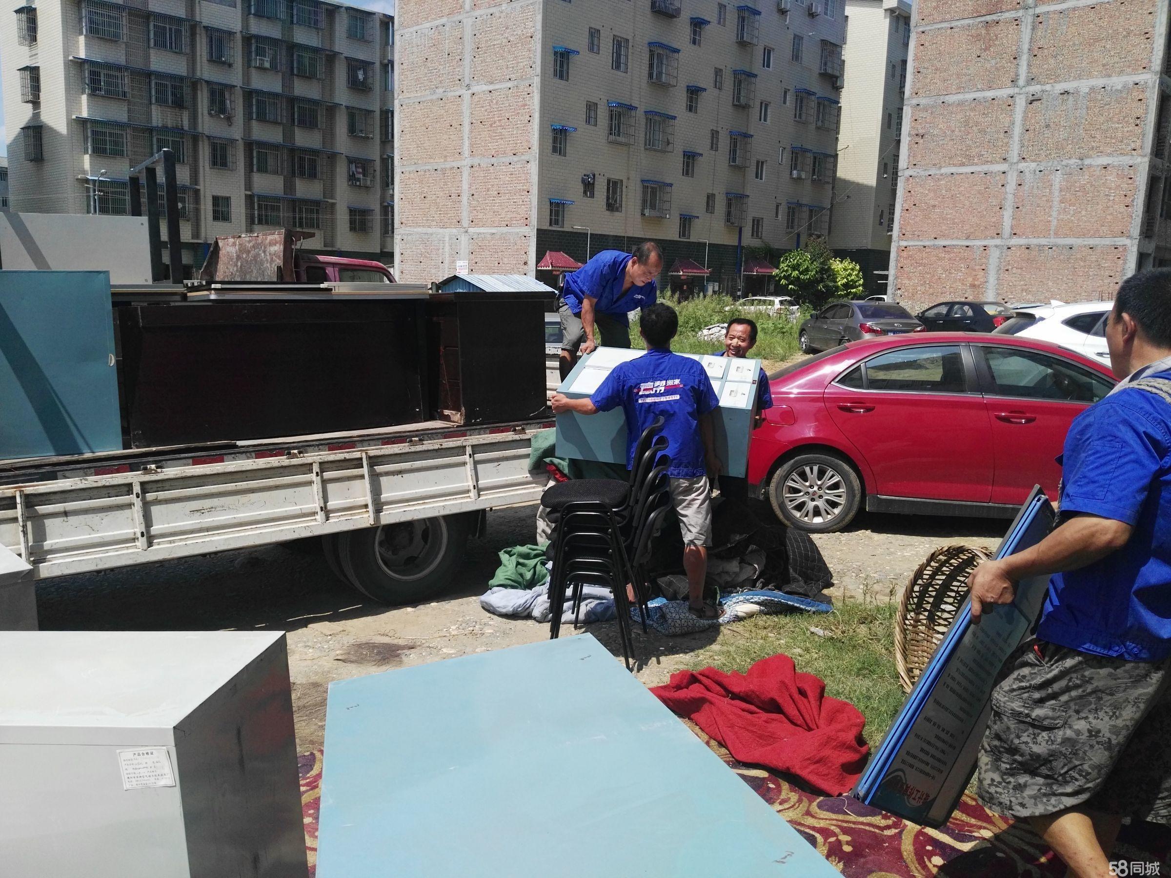 绵阳德帮公司——居民搬家-设备厂房搬迁-长途搬家