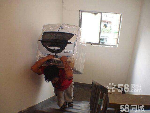 强升搬家.个人单位学生搬家.空调移机 家具拆装货车出租。