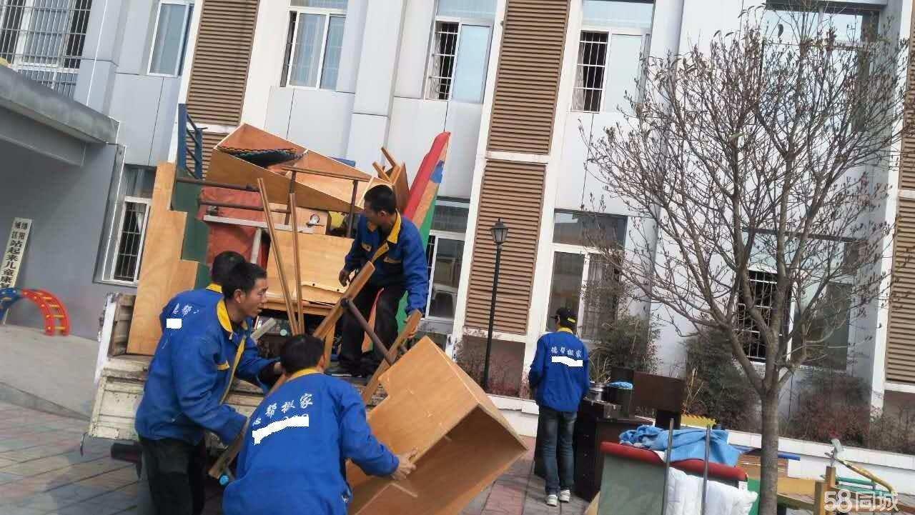 绵阳德帮—专业搬家搬厂,搬办公室—实力公司品质保障
