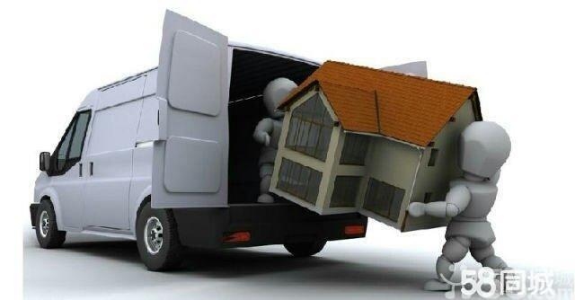 小面 厢式货车中小型搬家24小时服务 另有三轮车