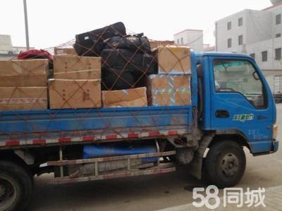 泸州红运搬家有限公司