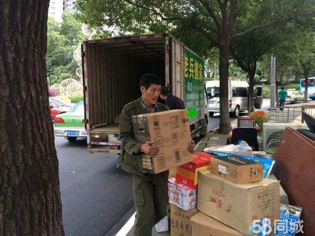 老兵搬家,设备搬迁,保洁服务