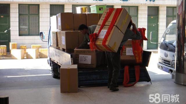 搬家服务、空车配货、家政服务。