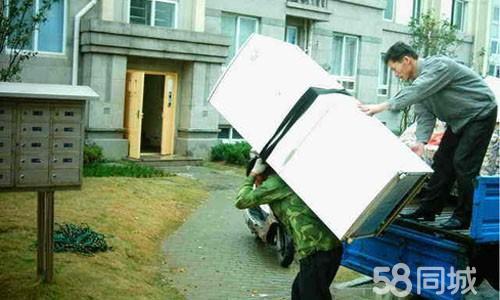 好友搬家——您搬家的正确选择