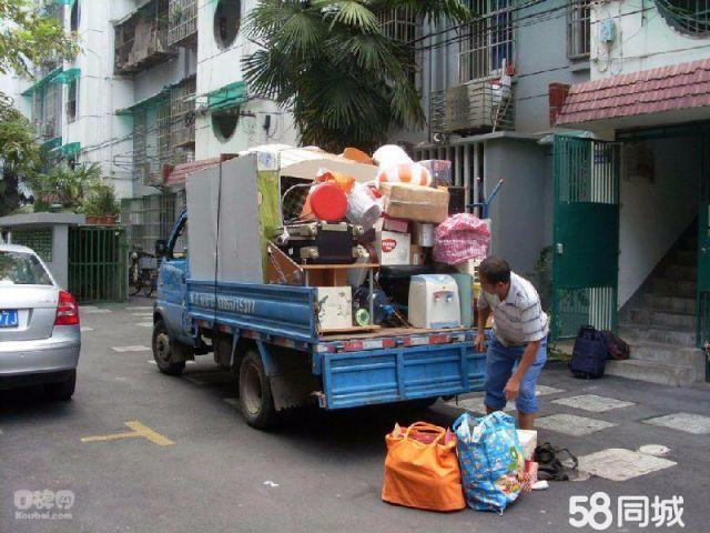 雅安四季发搬家公司,专业搬家公司长途运输 起重吊装