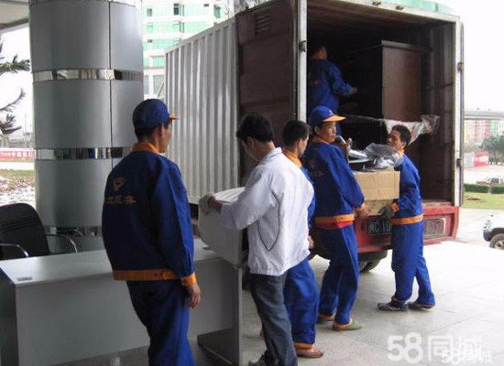 雅安同城货运 搬家 搬运 空调移机 服务周到