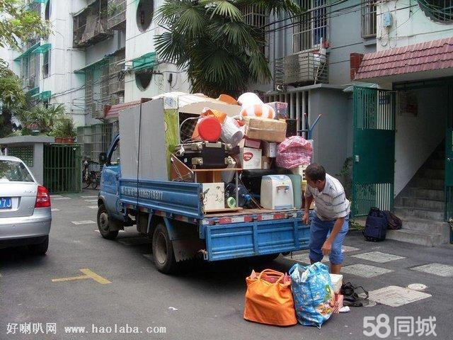 鸿运搬家-承接各种搬家、货运服务