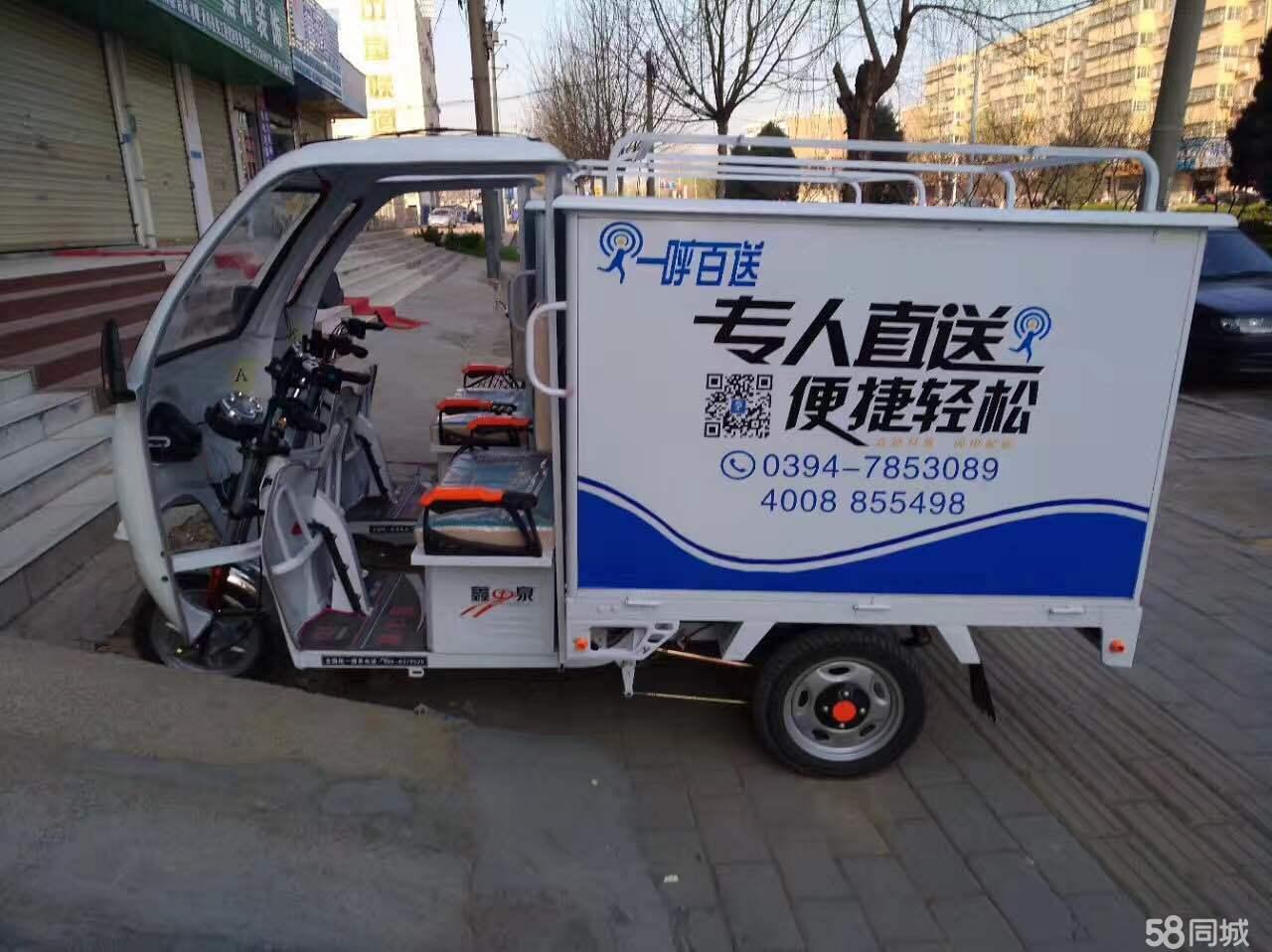 正规同城运输公司,携手运通、苏宁、解决您全部烦恼。