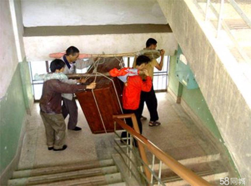 忻州顺利搬家服务中心