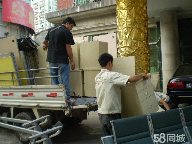 晨实搬家快捷服务,随叫随到,价格低,服务好。