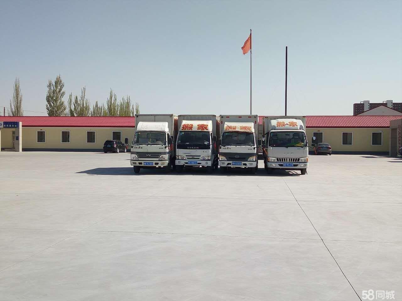 包头市利众搬家公司,专业搬家,长短途搬家,安全快捷