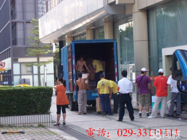 鑫鸿友搬家以优质的服务,合理的收费,客户百分百满意