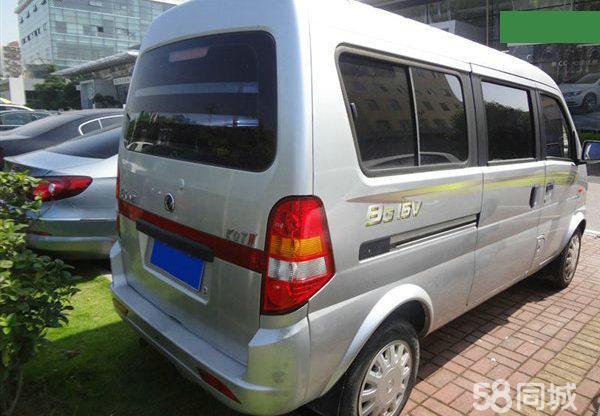 咸阳7座加长面包车小型搬家、长短途货运价格合理