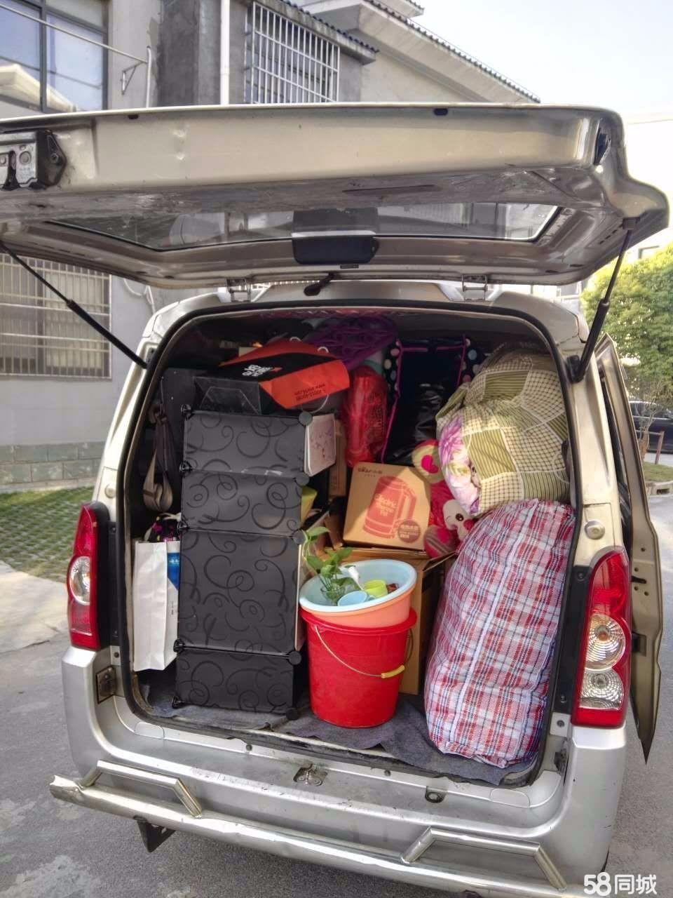 面包车、专业小型居民个人搬家,全市较低价格、服务好