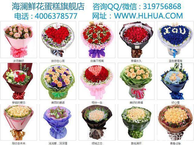 订鲜花开业花篮绿植巧克力同城配送生日蛋糕送鲜花礼盒