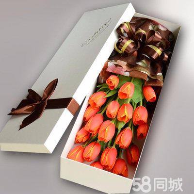 玫瑰礼盒巧克力花束生日蛋糕开业花篮绿植鲜花速递盆景