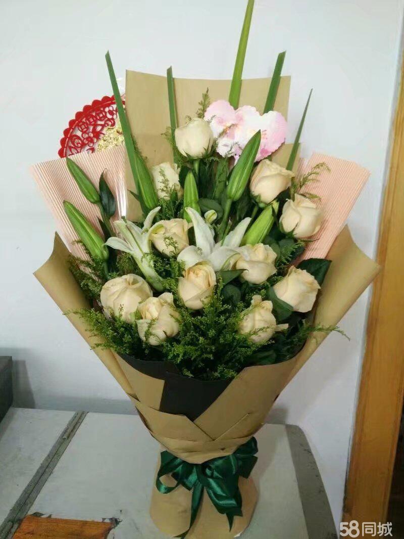 送妈妈一束鲜花康乃馨母亲节较好的礼物送婆婆奶奶姥姥