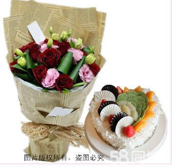桓仁镇预定鲜花啦快速预定鲜花送货上门网上定制玫瑰鲜
