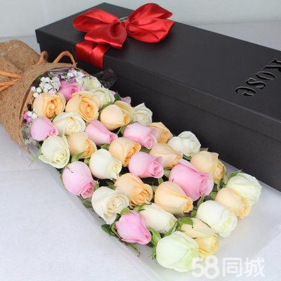送女友玫瑰礼盒鲜花生日庆典开业花篮公司盆景绿植盆栽