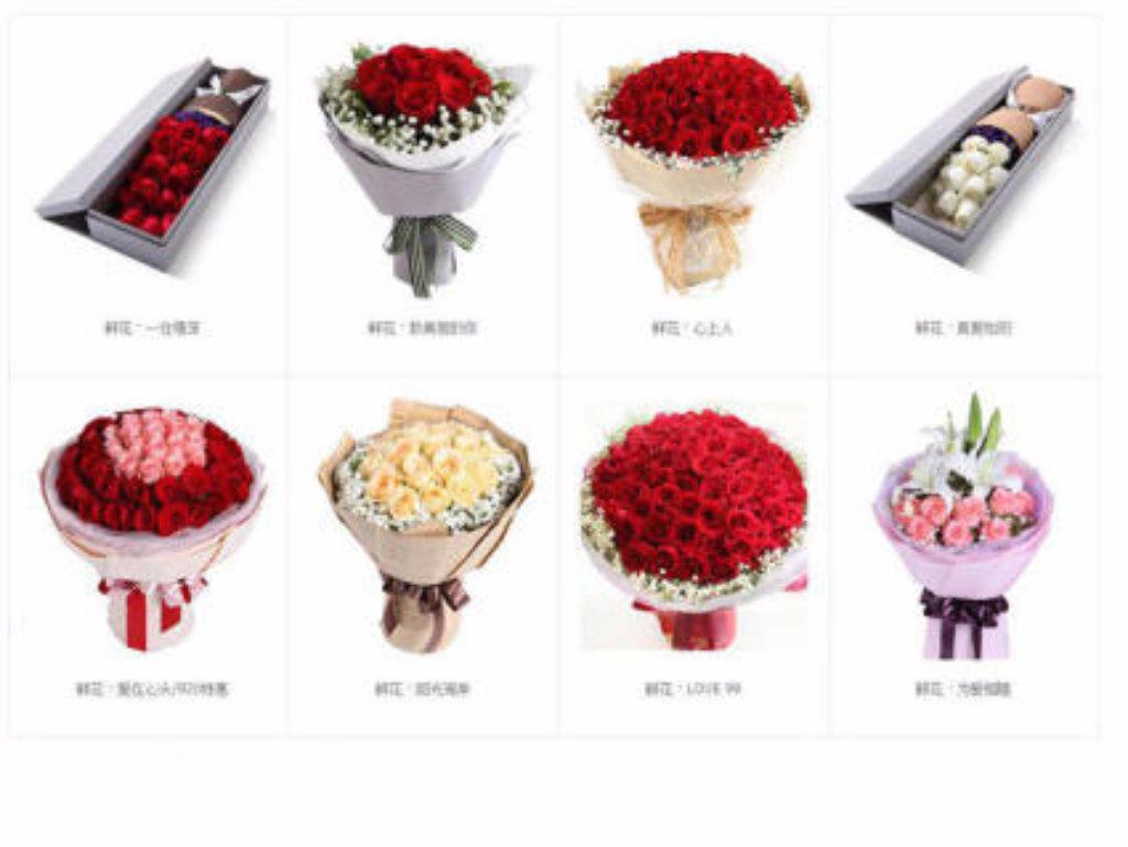 同城鲜花速递【急速抵达】订花订花蛋糕实体店【优质】