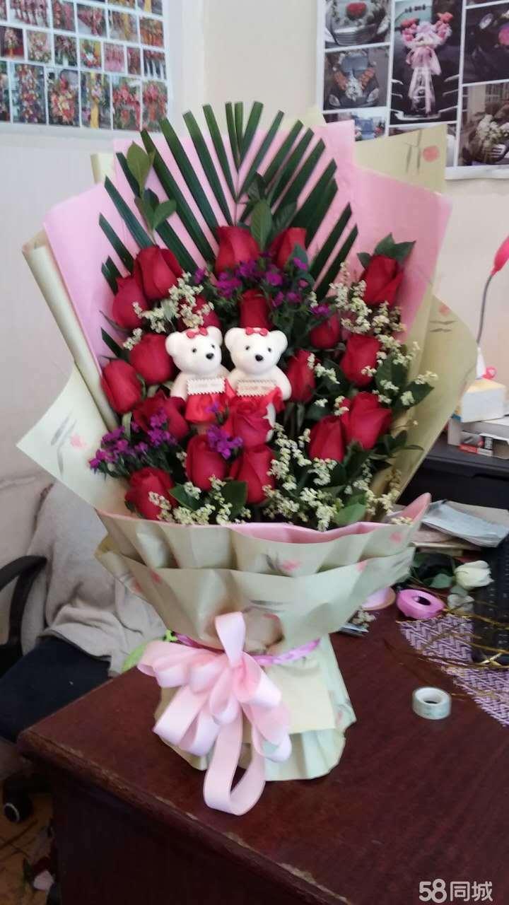 鲜花花束 鲜花礼盒 开业花篮 卡通花束