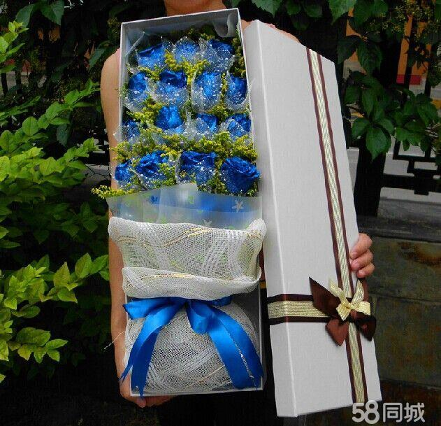 鲜花店免费速递 一小时送达 开业花篮 款式多价格低