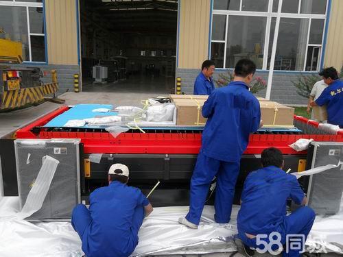 淮南耀发专业搬家优质公司价格低服务好欢迎来电咨询!