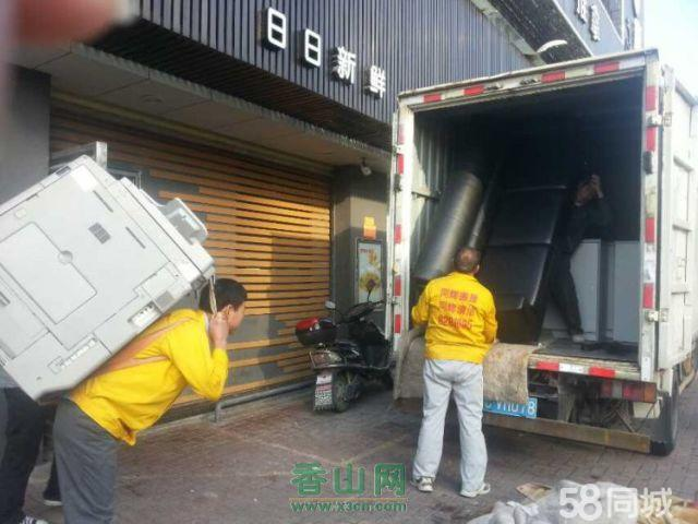 同辉搬家广州、深圳、佛山、新会、江门、东莞均可服务