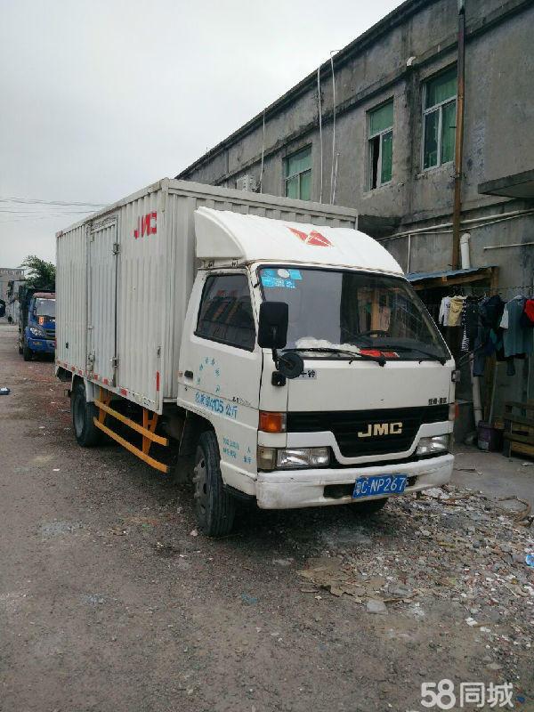 珠海至全国物流货运、个人行李、搬家物品打包托运派送