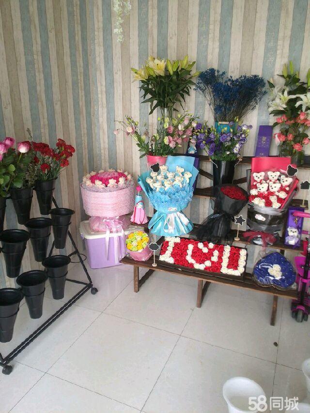 花儿朵朵 鲜花店