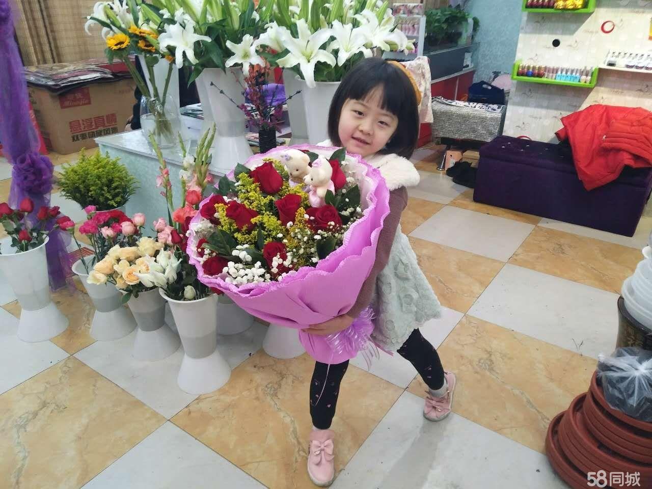 母亲节鲜花预订,包头市区免费配送