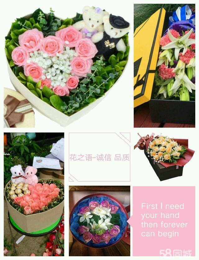 母亲节鲜花预订、品质 诚信