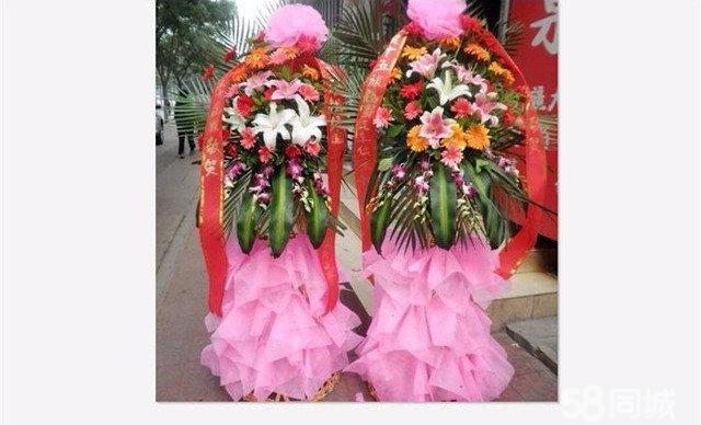 开业花篮包头青山区昆仑都开张庆典花圈玫瑰预定店鲜花