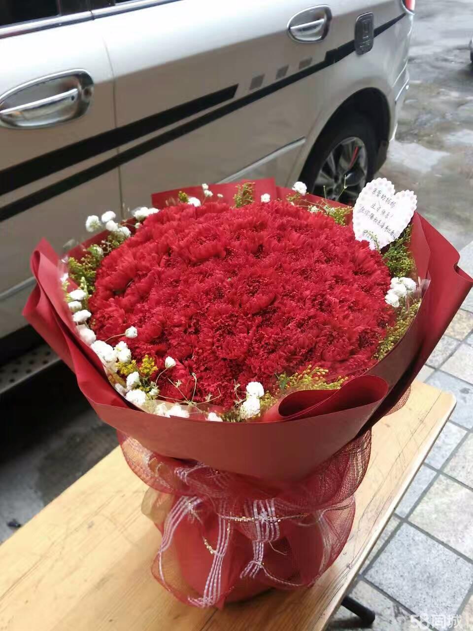 77Flower 咸阳花店 生日鲜花速递