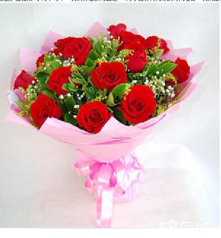 渭城区预定鲜花定制本地鲜花玫瑰送货上门咸阳鲜花特色