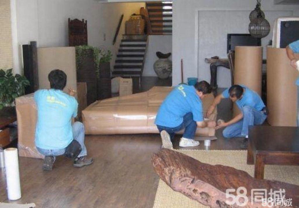 洛阳搬家 居民搬家 公司搬迁 钢琴搬运 来电优惠