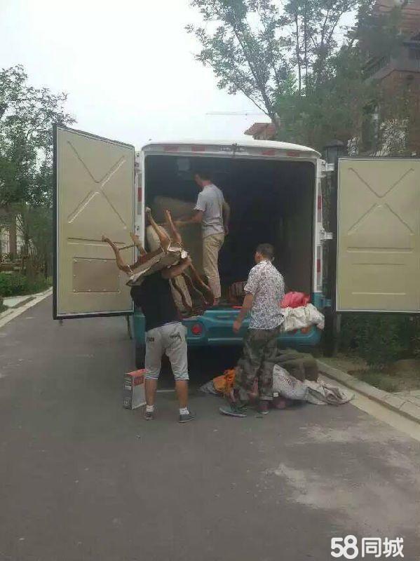 洛阳永发搬家,专业搬家,长短途货运,来电优惠