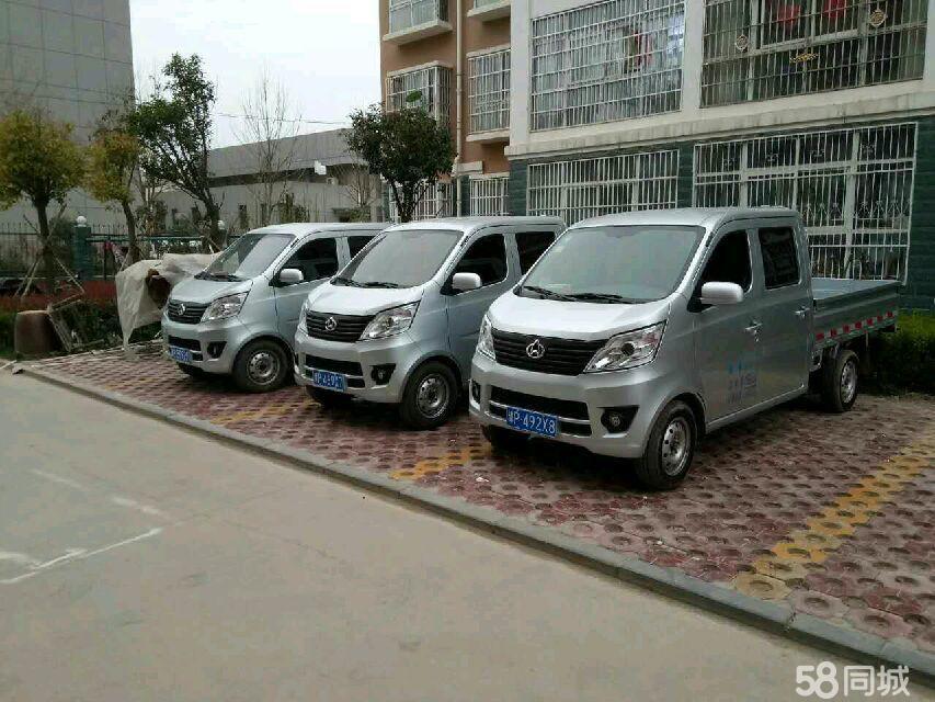 鹿邑县福工巧匠专业搬家公司,拆装家具,家具维修中心